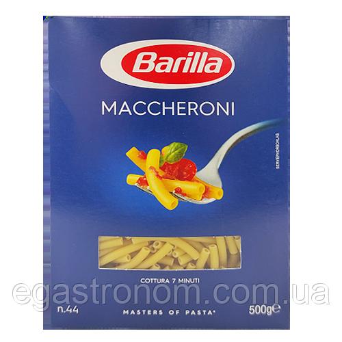 Макарони Барілла №44 Трубочки Barilla Maccheroni 500g 16шт/ящ (Код : 00-00003598)