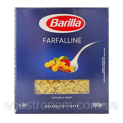 Макарони Барілла №59 Фарфаліне Barilla Farfalline 500g 16шт/ящ (Код : 00-00003606)