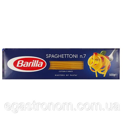Макарони Барілла №7 спагетоні Barilla spaghettoni 500g 24шт/ящ (Код : 00-00003549)