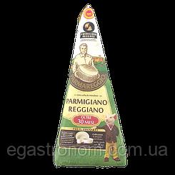 Сир Пармезан Реджано Мишка 30/М Parmigiano Reggiano Mouse 250g 90шт/ящ (Код : 00-00003061)