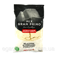 Сир пармезан третій мікс Агріформ Agriform mix gran primo 1kg 10шт/ящ (Код : 00-00005474)
