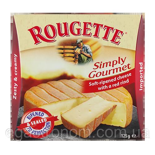 Сир Ружет Rougette Käserei 125g 10шт/ящ (Код : 00-00001337)