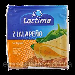 Сир тостовий Лактіма халапеньйо Lactima 130g 10шт/ящ (Код  халапеньйо Lactima 130g 10шт/ящ (Код : 00-00003474)