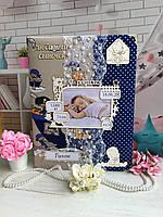 Детский фотоальбом анкета для мальчика ручной работы с первых дней жизни, альбом с мамиными заметками и фото.