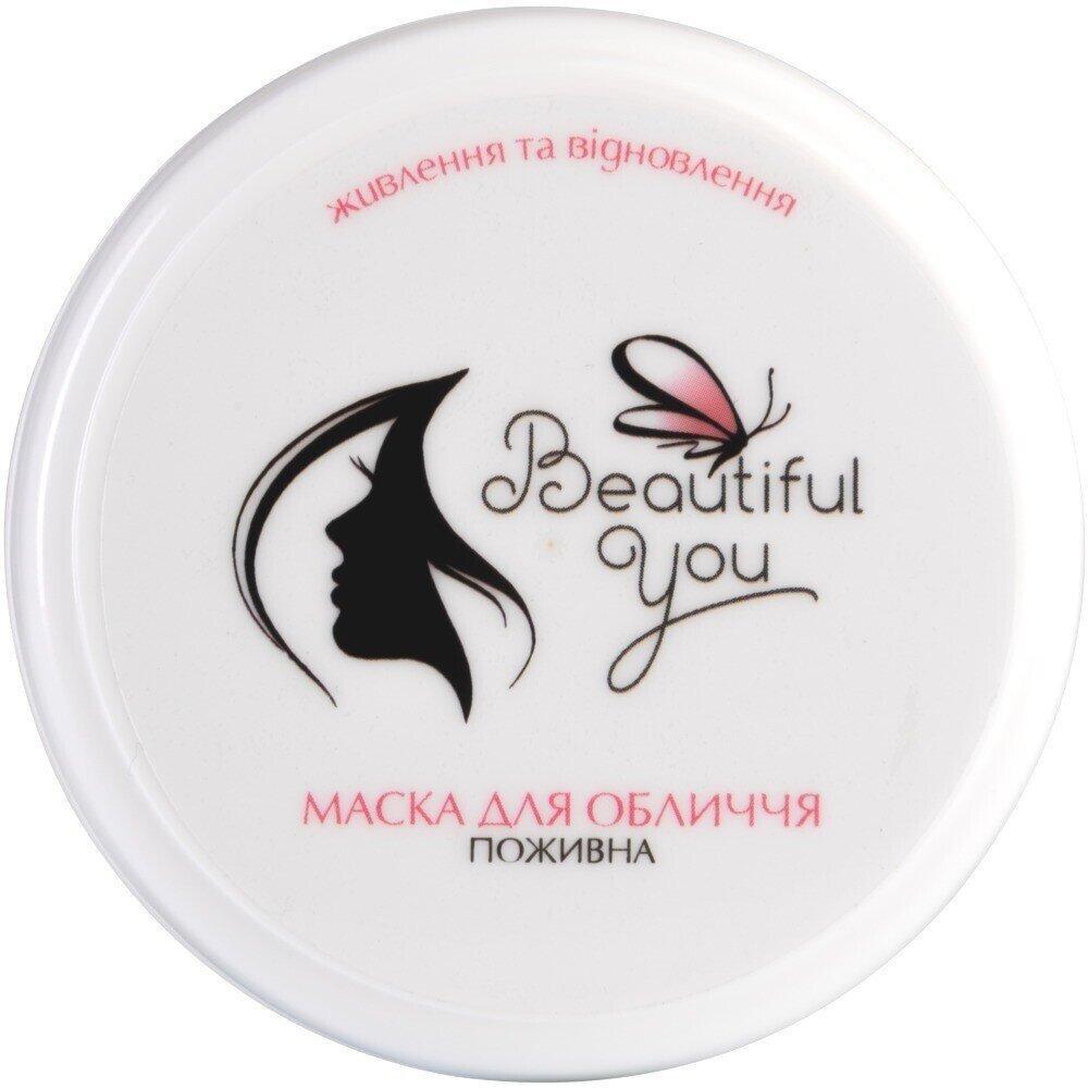 """Маска """"Питательная"""" Beautiful you, 100 мл"""