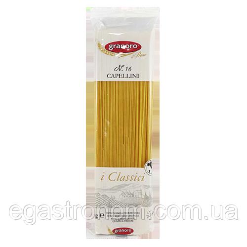 Спагетті Граноро №16 Капелліні Granoro Capellini 500g 24шт/ящ (Код : 00-00004470)