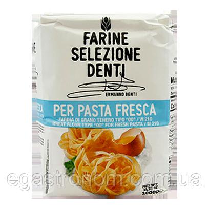 Борошно Денті для пасти Denti per pasta fresca 1kg 10шт/ящ (Код : 00-00005334)