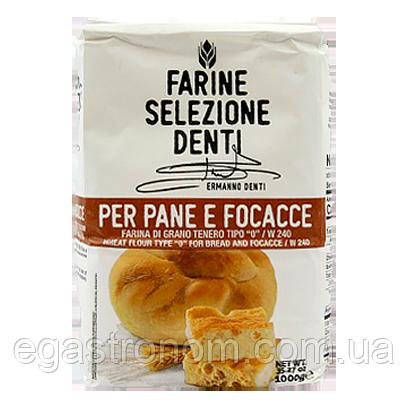Борошно Денті для хлібу Denti per pane e focacce 1kg 10шт/ящ (Код : 00-00005333)