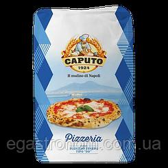 Мука Капуто синя Caputo 25kg (Код : 00-00003784)
