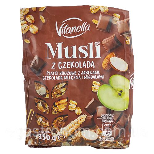 Мюслі Вітанелла Шоколадні Vitanella Z Czekolada 350g 18шт/ящ (Код : 00-00003624)