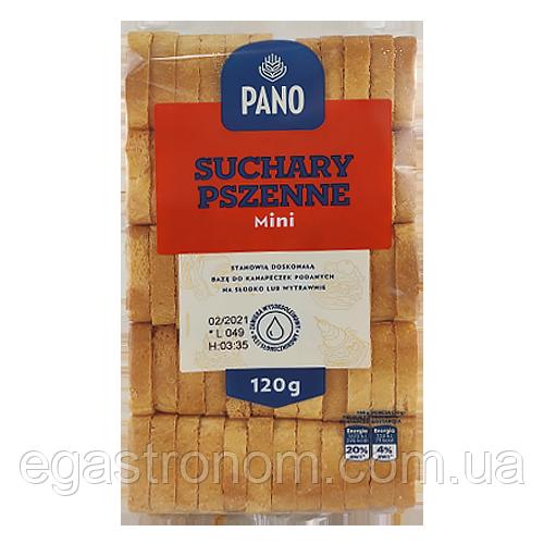 Сухарики Пано Pano 120g 18шт/ящ (Код : 00-00001431)