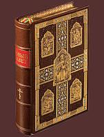 Новый Завет элитная подарочная книга в коже