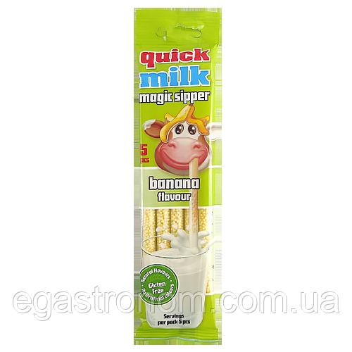 Трубочки для молока Квік Мілк банан Quick Milk banana 30g 20шт/пач 12пач/ящ (Код : 00-00004740)