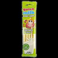 Трубочки для молока Квік Мілк банан Quick Milk banana 30g*20шт/ящ (Код : 00-00004740)