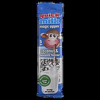 Трубочки для молока Квік Мілк кокос та шоколад Quick Milk coconut&chocolate 30g*20шт/ящ (Код : 00-00004738)