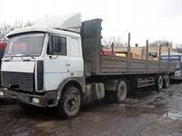 Помощь в перевозке длинномерами по Кировоградской области