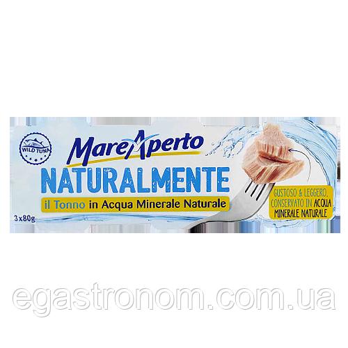 Тунець Маре Аперто мінеральний Mare Aperto Naturalmente 3х80д 32шт/ящ (Код : 00-00004448)