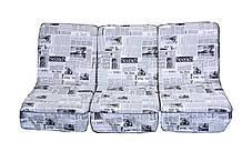 Комплект поролоновых подушек для садовой качели Арт. П-010, Подушка поролоновая, Украина