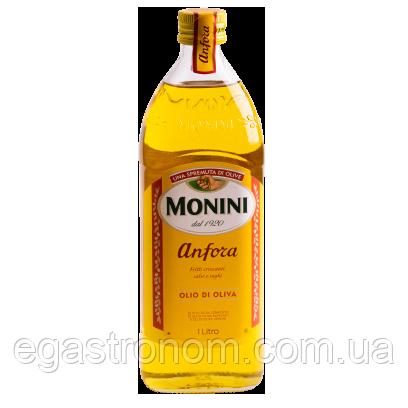 Олія Моніні Анфора Monini Anfora 1L 12шт/ящ (Код : 00-00000619)