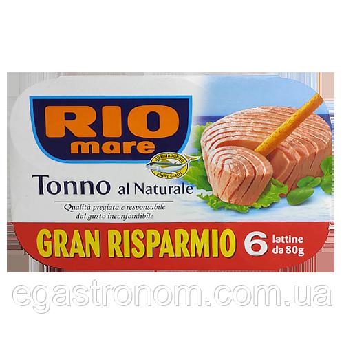 Тунець Ріо Натурал у власному соці Rio Naturale 80g 6шт/уп 108шт/ящ (Код : 00-00001450)
