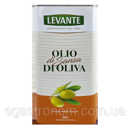Олія оливкова Леванте Помасе Levante Pomace 5L 4шт/ящ (Код : 00-00004719)