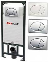 Инсталляция Alca plast А101/1200 (3 в 1) 1200*150*520
