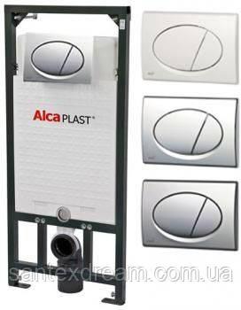 Инсталляция Alca plast А101/1200 (3 в 1) 1200*150*520 - SantexDreаm-интернет магазин сантехники! в Харькове