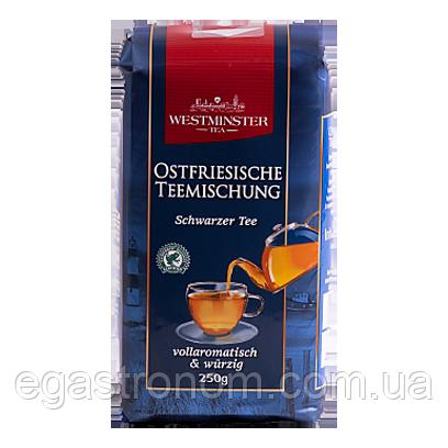 Чай Вестмінстер чорний Westminster 250g 21шт/ящ (Код : 00-00001512)