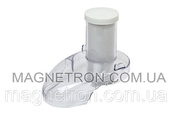 Крышка корпуса + толкатель для соковыжималки Gorenje JC650W 507331, фото 2
