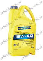 SAE 15W-40 олива моторна Ravenol Formel Super (4 л)