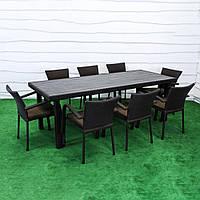 """Обеденный комплект мебели """"Бристоль"""" 220, Садовая мебель из искусственного ротанга"""