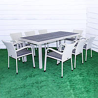"""Обеденный комплект мебели """"Бристоль"""" 200 (белый), Садовая мебель из искусственного ротанга"""