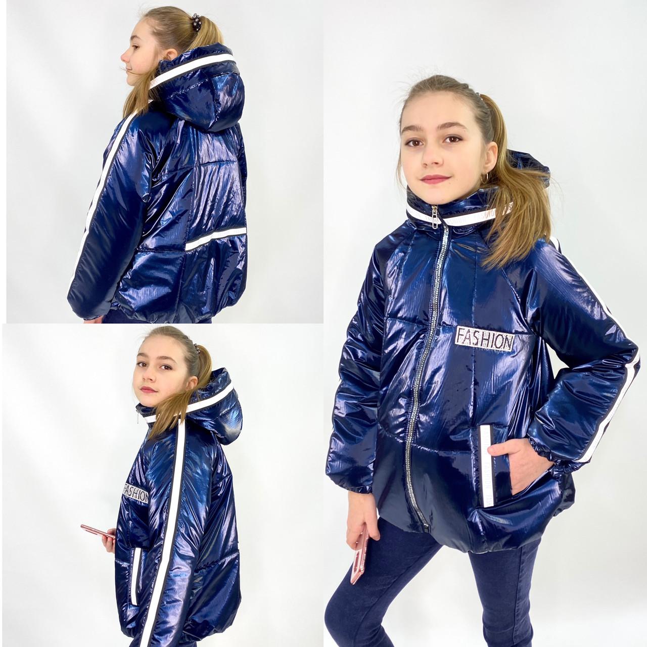 """Демісезонна куртка-косуха на дівчинку """"ПОЛІНА"""" 122, 128."""