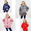 """Демісезонна куртка-косуха на дівчинку """"ПОЛІНА"""" 122, 128., фото 2"""