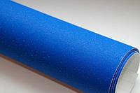 Алмазная крошка синяя брильянтовая пыль