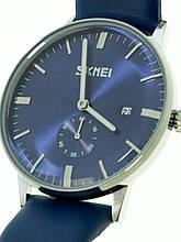 Годинник Skmei 9083 Blue BOX