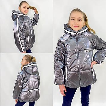 """Демисезонная куртка на девочку """" БАФИ"""" 128. 134. 140. 146."""