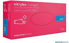 Рукавиці з нітрилу рожевого кольору без пудри RMM-COLLAGEN R