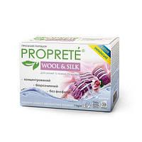 Бесфосфатный стиральный порошок для стирки изделий из шелка и шерсти Proprete, 1 кг