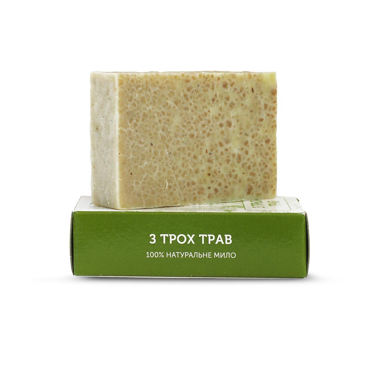 "Натуральное мыло ""Из трех трав"", ЯКА, 75 г"