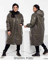 Стеганое демисезонное пальто с капюшоном Размеры: 50-52,54-56,58-60