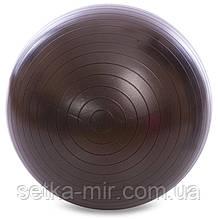 Мяч для фитнеса (фитбол) 65см Zelart FI-1980-65 Черный