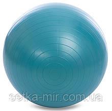 М'яч для фітнесу (фітбол) 65см Zelart FI-1980-65, Бірюзовий