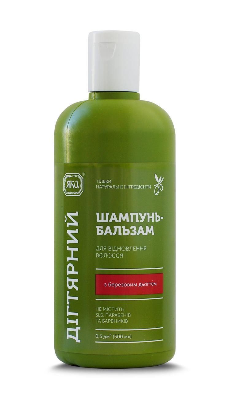 Шампунь-бальзам для восстановления волос Дегтярный, ЯКА, 500 мл