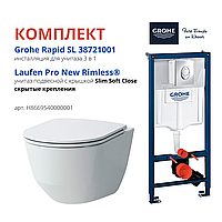 Комплект: Инсталляция Grohe 38721001 + унитаз Laufen Pro New Rimless с крышкой Slim Soft-CloseH8669570000001