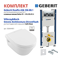 Комплект: Инсталляция Geberit 458.121.21.1 + унитаз Villeroy&Boch Omnia Architectura DirectFlush 5684HR01 с