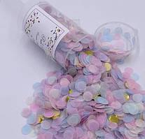 Хлопушка многоразовая Push Pop с конфетти макарун (17 см)