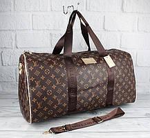 Сумка дорожная кожа PU коричневая Louis Vuitton monogramm 41412