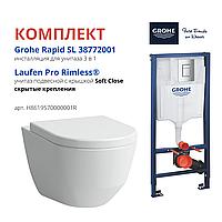 Комплект: Инсталляция Grohe 38772001 + унитаз Laufen Pro New Rimless с крышкой Soft-Close H8619570000001R