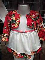 Детское платье с балеро в цветы девочке 68-86 рост